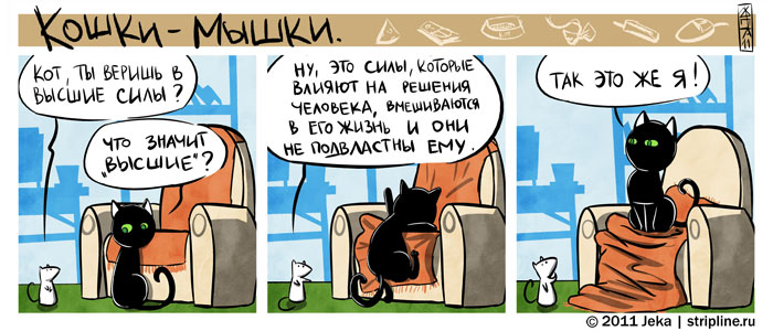 http://acomics.ru/upload/!c/!import/rats-n-cats/000093-w8lg7anyfz.jpg