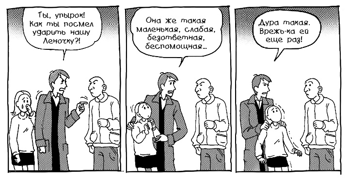 http://acomics.ru/upload/!c/!import/work-hours/000065-mb7pz4bfqn.jpg