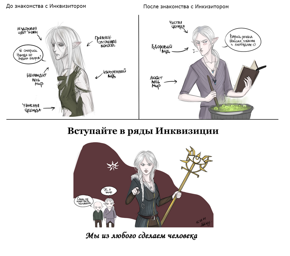 http://acomics.ru/upload/!c/Adelaiy/tales-al-world-dragon-age/000016-4icdkghiq4.png