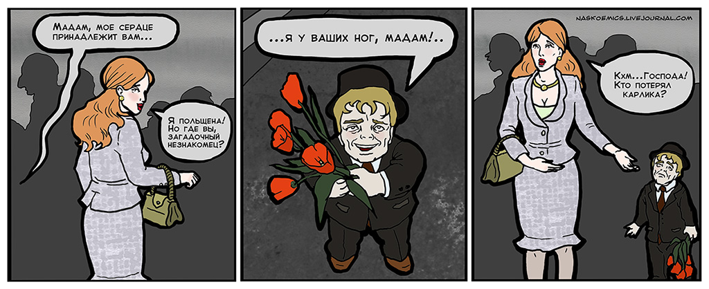 Анекдоты про карлика