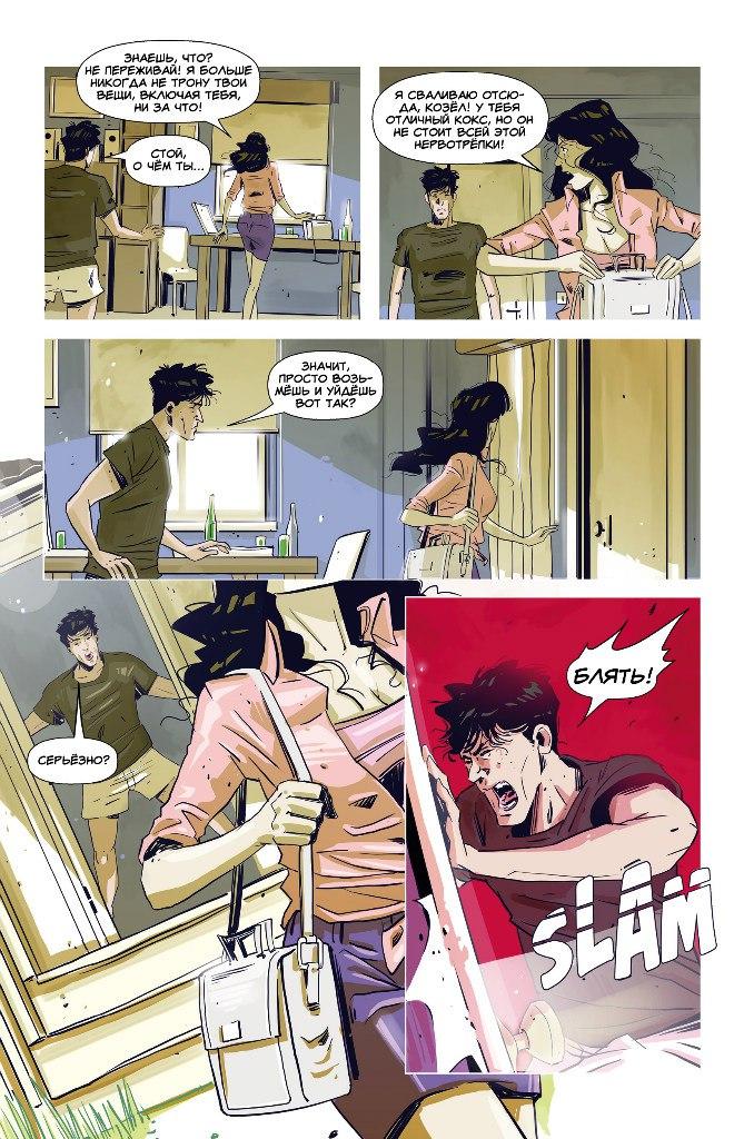 горячая кузина порно комикс № 744089  скачать