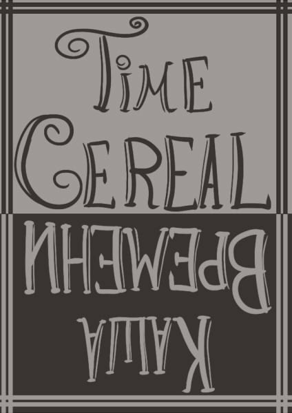 Time Cereal/Каша Времени