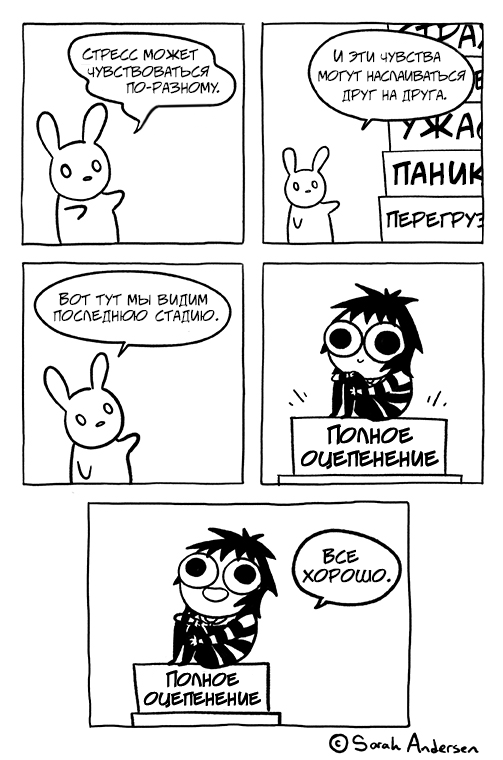 https://acomics.ru/upload/!c/Ljina/doodle-time/000461-wlu297yhi4.png