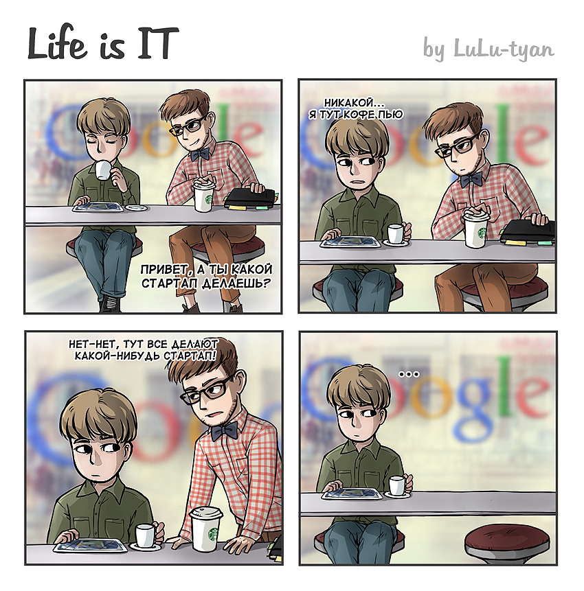 Life is IT - 2014 - 005