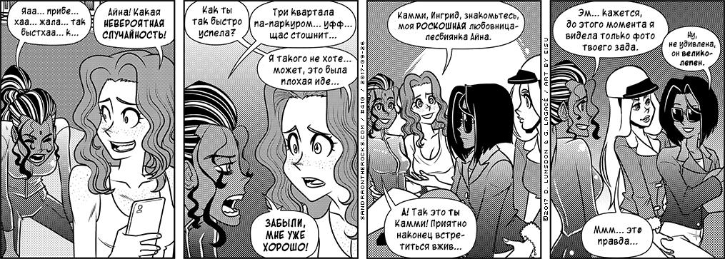 Анекдоты Про Лесбиянок