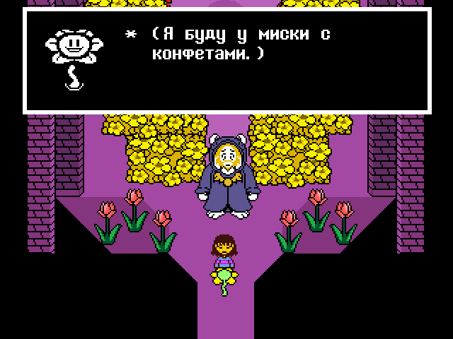 Комикс Undertale. Inverted Fate: выпуск №91