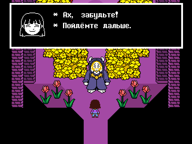 Комикс Undertale. Inverted Fate: выпуск №94