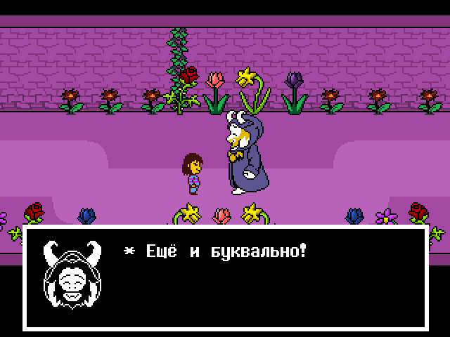 Комикс Undertale. Inverted Fate: выпуск №266