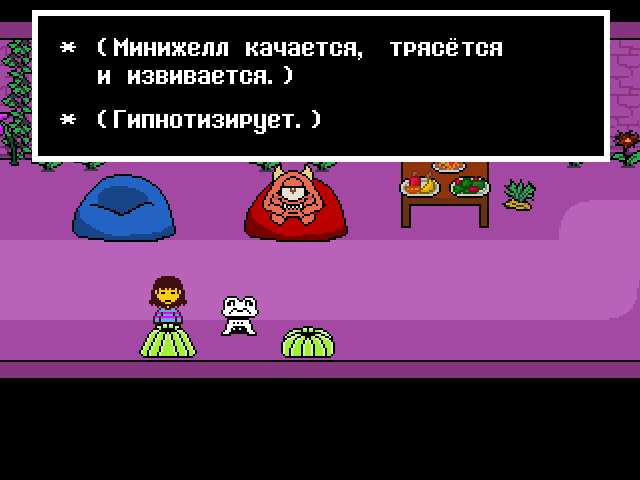 Комикс Undertale. Inverted Fate: выпуск №295