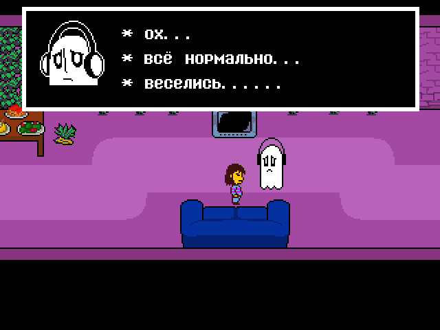 Комикс Undertale. Inverted Fate: выпуск №319