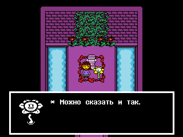 Комикс Undertale. Inverted Fate: выпуск №382
