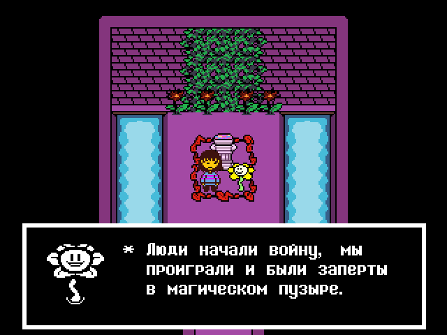 Комикс Undertale. Inverted Fate: выпуск №393
