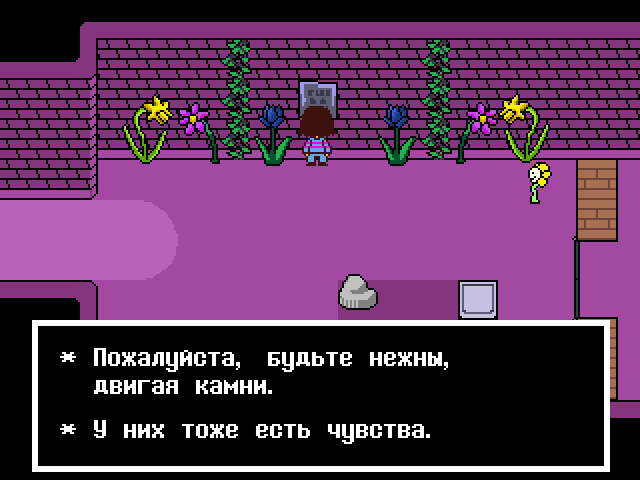 Комикс Undertale. Inverted Fate: выпуск №525