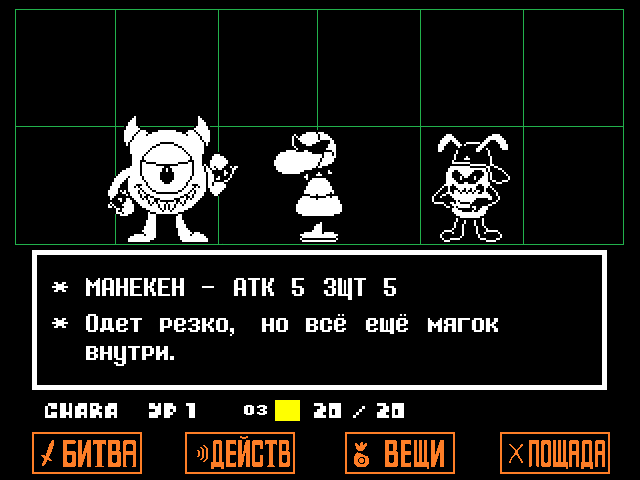 Комикс Undertale. Inverted Fate: выпуск №617