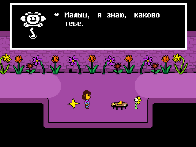 Комикс Undertale. Inverted Fate: выпуск №677