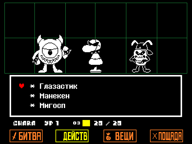 Комикс Undertale. Inverted Fate: выпуск №745