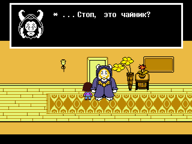 Комикс Undertale. Inverted Fate: выпуск №879