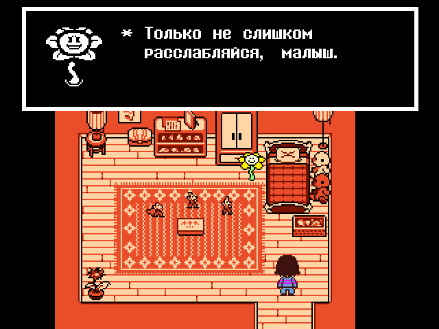 Комикс Undertale. Inverted Fate: выпуск №886