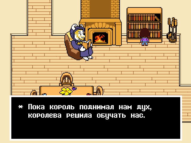 Комикс Undertale. Inverted Fate: выпуск №966