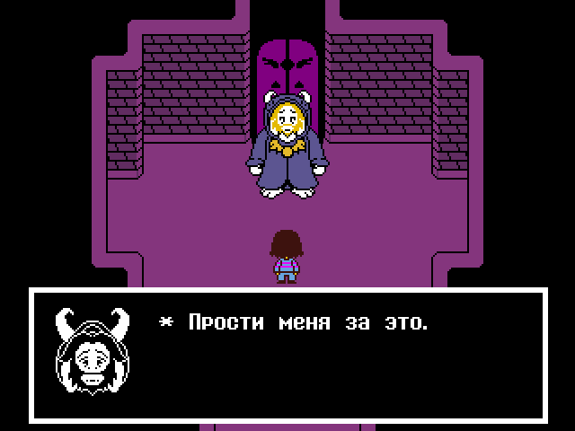 Комикс Undertale. Inverted Fate: выпуск №1043