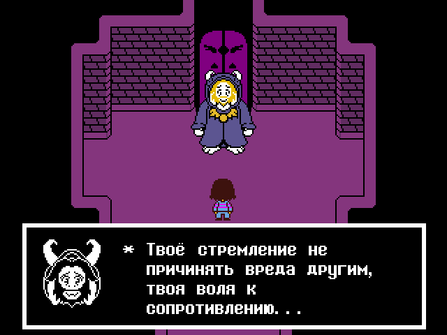 Комикс Undertale. Inverted Fate: выпуск №1212