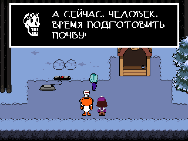 Комикс Undertale. Inverted Fate: выпуск №1286