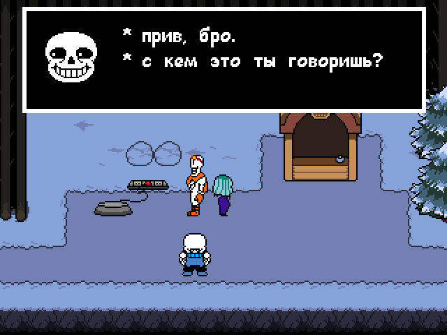 Комикс Undertale. Inverted Fate: выпуск №1303