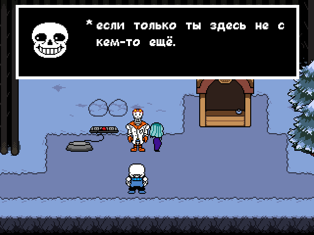 Комикс Undertale. Inverted Fate: выпуск №1321