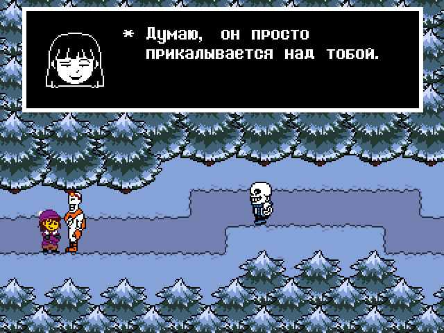 Комикс Undertale. Inverted Fate: выпуск №1448