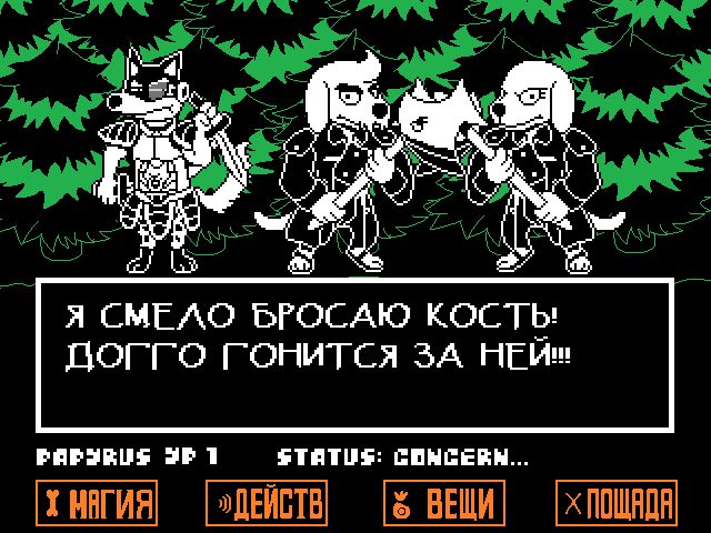 Комикс Undertale. Inverted Fate: выпуск №1619