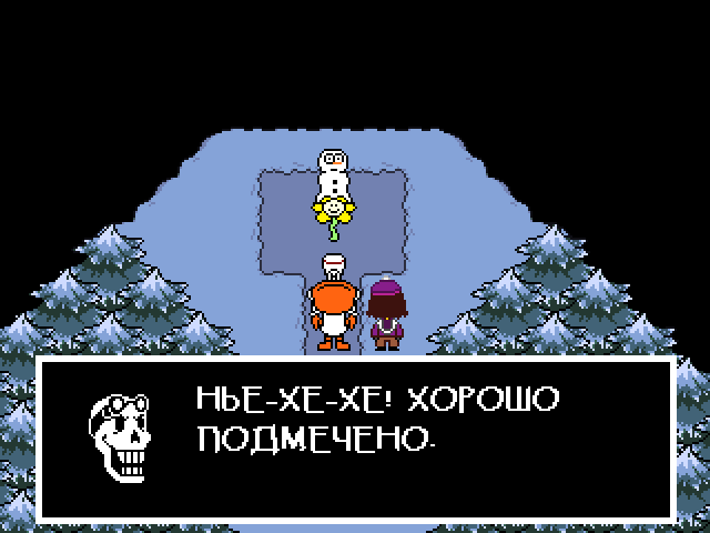Комикс Undertale. Inverted Fate: выпуск №1796