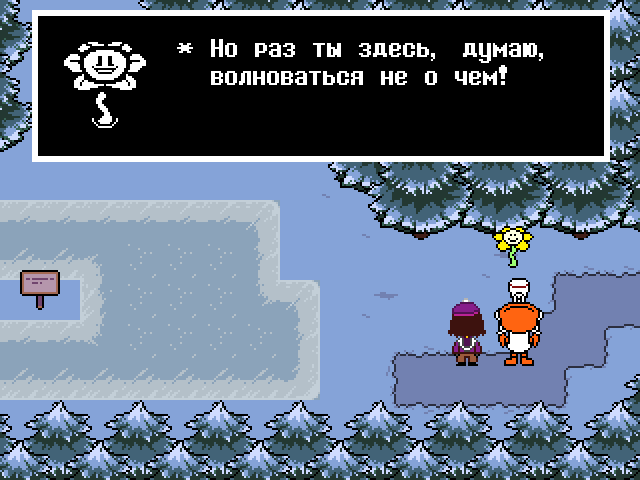 Комикс Undertale. Inverted Fate: выпуск №1819
