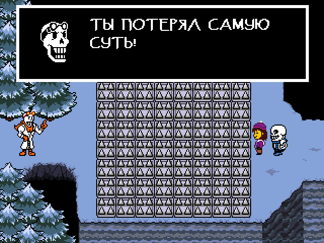 Комикс Undertale. Inverted Fate: выпуск №1885