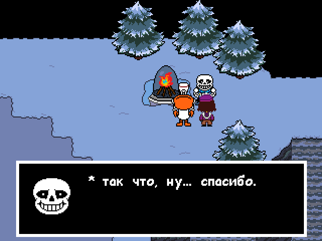Комикс Undertale. Inverted Fate: выпуск №1962