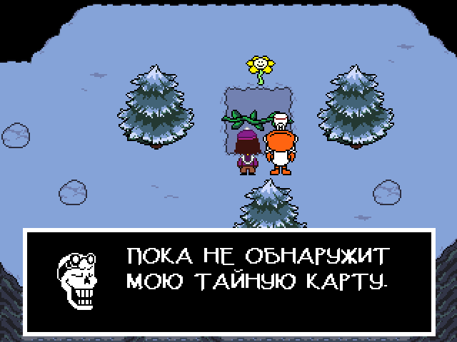 Комикс Undertale. Inverted Fate: выпуск №2078