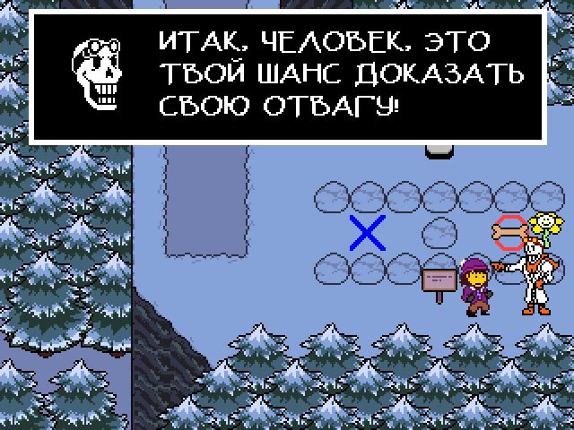Комикс Undertale. Inverted Fate: выпуск №2102