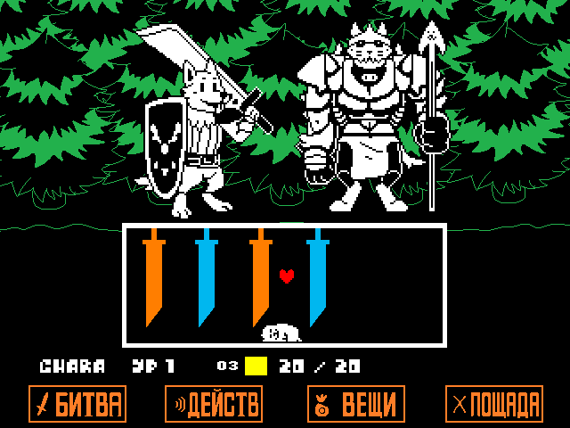 Комикс Undertale. Inverted Fate: выпуск №2138
