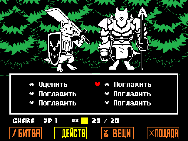 Комикс Undertale. Inverted Fate: выпуск №2212