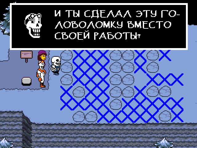 Комикс Undertale. Inverted Fate: выпуск №2263