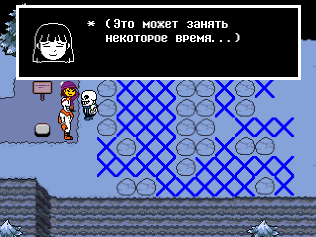 Комикс Undertale. Inverted Fate: выпуск №2268