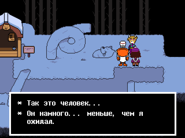 Комикс Undertale. Inverted Fate: выпуск №2412