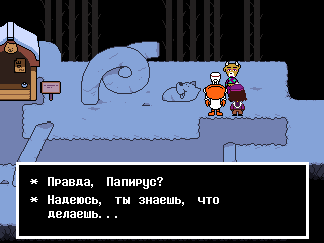 Комикс Undertale. Inverted Fate: выпуск №2414