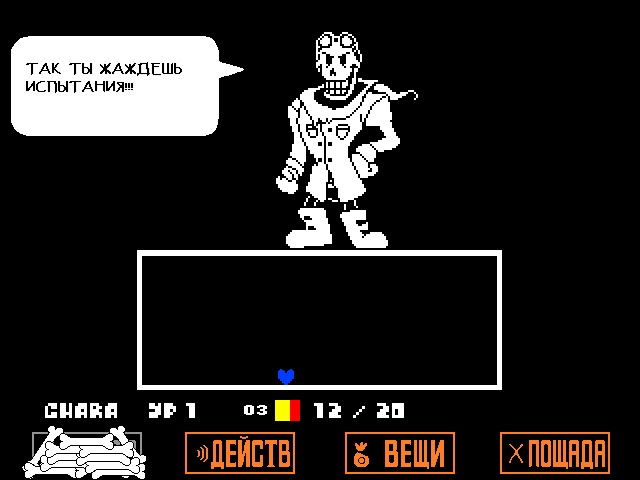 Комикс Undertale. Inverted Fate: выпуск №2638