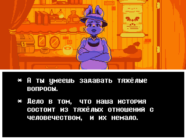 Комикс Undertale. Inverted Fate: выпуск №2759