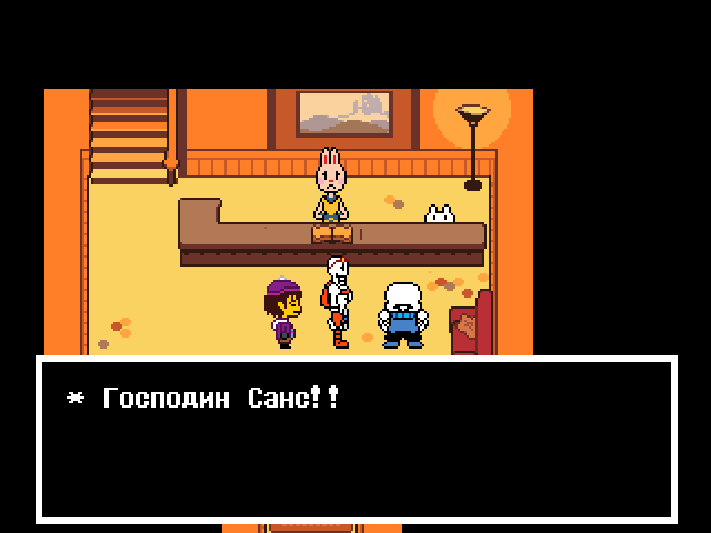 Комикс Undertale. Inverted Fate: выпуск №2769