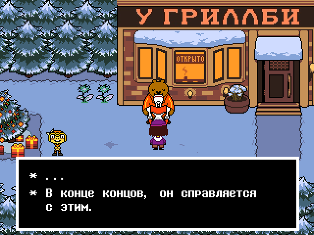Комикс Undertale. Inverted Fate: выпуск №2840