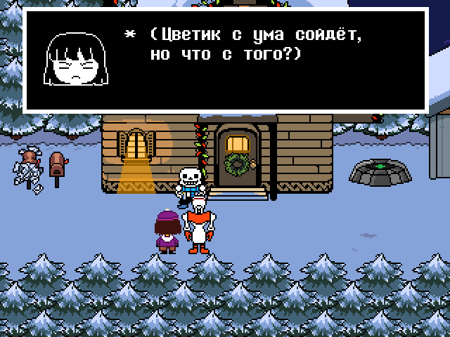 Комикс Undertale. Inverted Fate: выпуск №2929