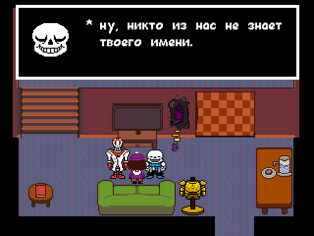 Комикс Undertale. Inverted Fate: выпуск №3004