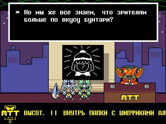 Комикс Undertale. Inverted Fate: выпуск №3124