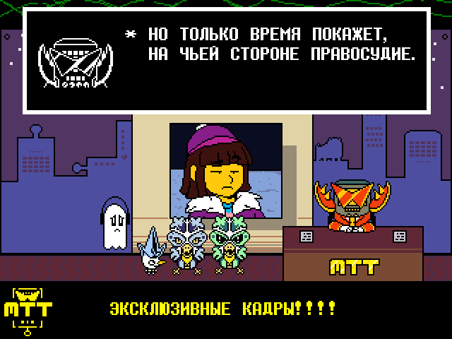 Комикс Undertale. Inverted Fate: выпуск №3172